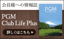 PGM Club Life Plus